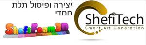 Shefitech1